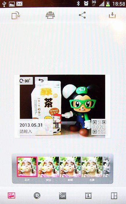 photo IMG_0288_zps204271a0.jpg
