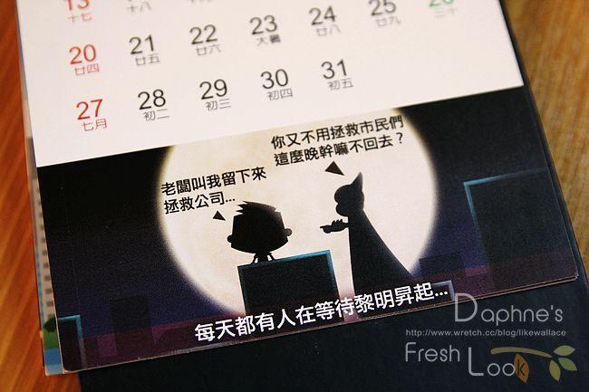 photo IMG_8543_zps8c4e42b9.jpg