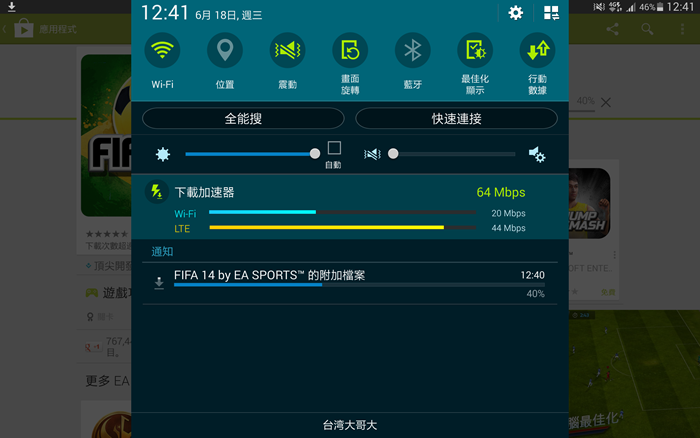 Screenshot_2014-06-18-12-41-47