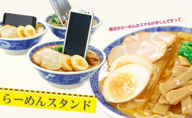 noodles-bowl-smartphone-stand-3-692x428