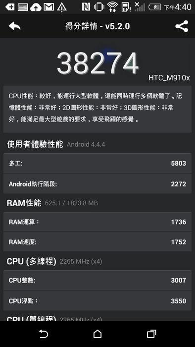 Screenshot_2014-11-09-16-40-30
