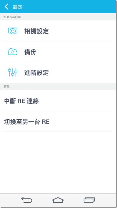 Screenshot_2014-12-07-13-47-30