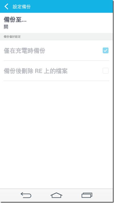 Screenshot_2014-12-09-15-35-35