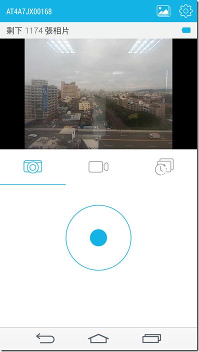 Screenshot_2014-12-09-15-37-08