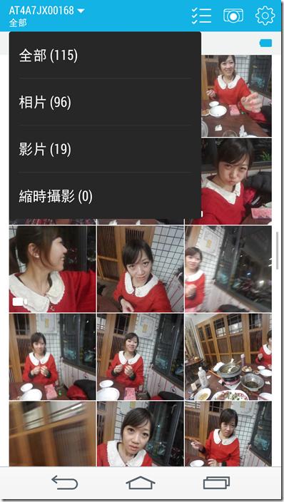 Screenshot_2014-12-09-16-22-26