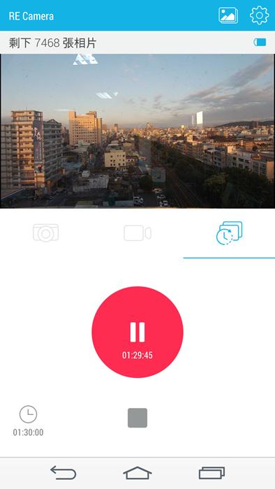Screenshot_2014-12-17-16-49-36