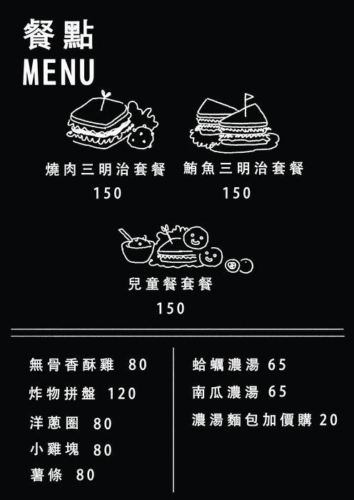menu-B5-2