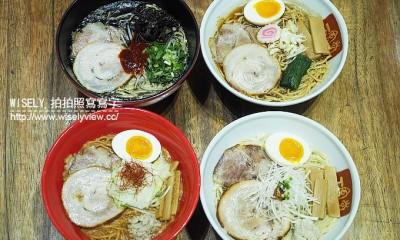 【食記】台北中山。捷運中山站:博多一風堂拉麵@四月新品口味拉麵試吃心得