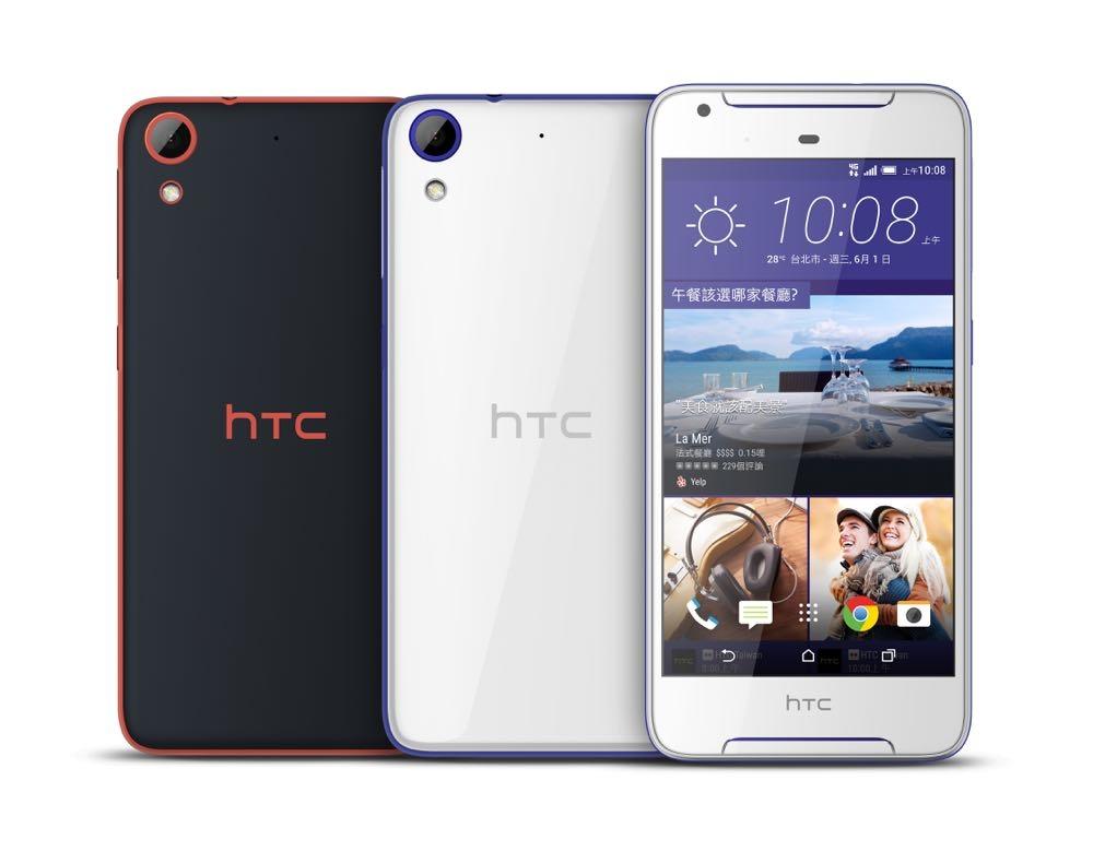 HTC Desire 628 全色系