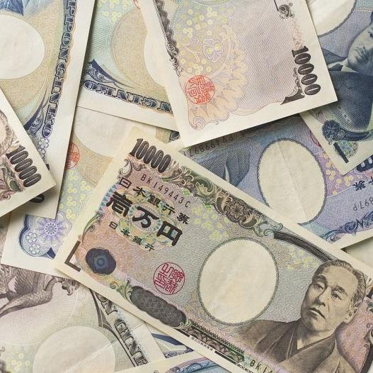 震驚日本的「三億元竊盜事件」