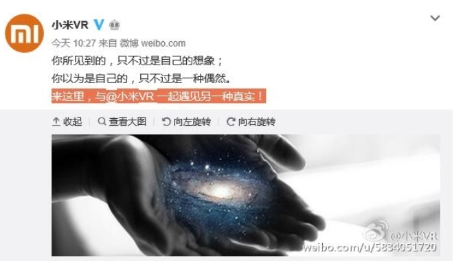 Xiaomi-has-opened-a-verified-Weibo-account-titled-XiaomiVR