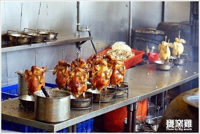 吃宜蘭甕窯雞也有攻略?