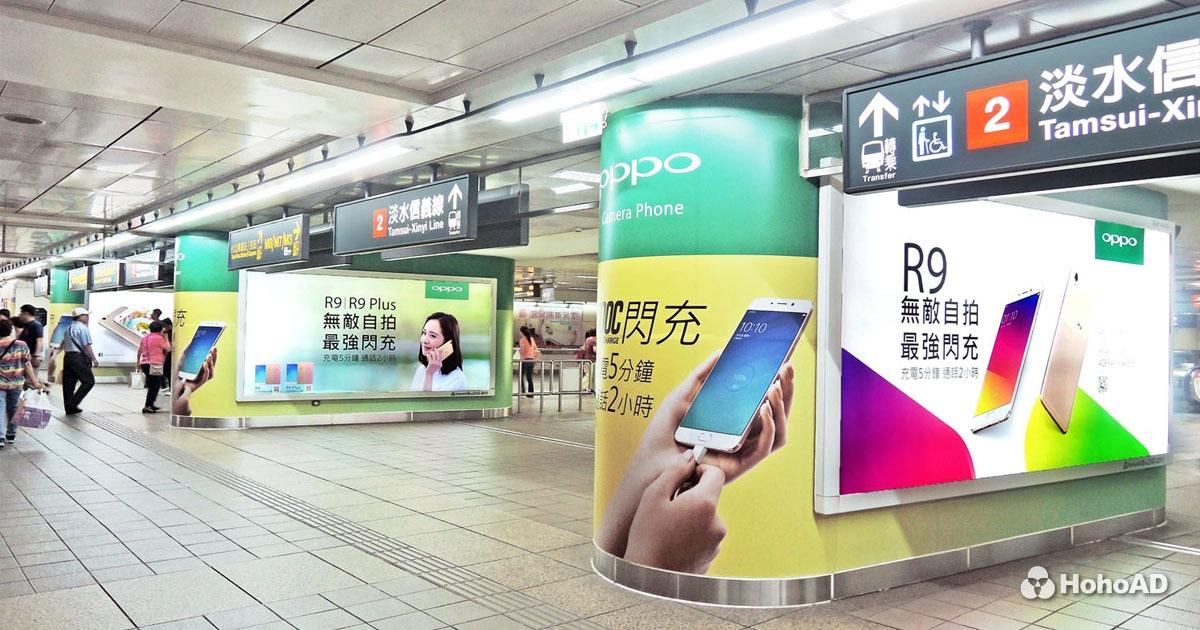 OPPO利用三座圓柱的霸氣廣告,攻佔北車捷運旅客的視線|合和國際 HohoAD