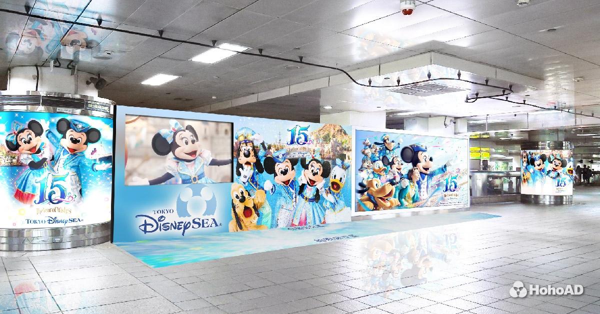 東京迪士尼海洋樂園的捷運廣告創意靈感|合和國際 HohoAD