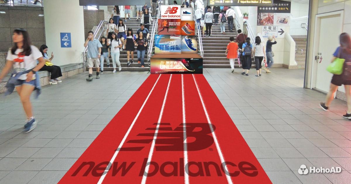 New Balance VAZEE系列運動鞋