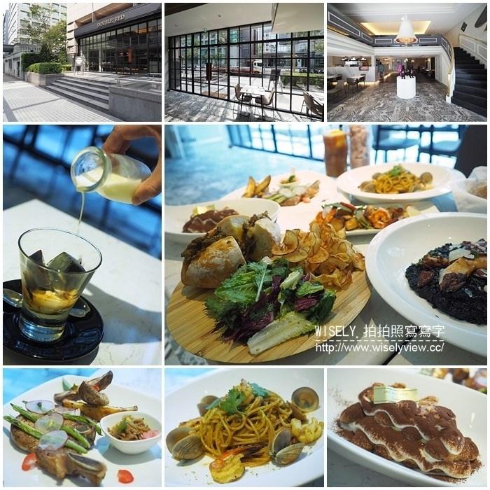 【食記】台北內湖。捷運港墘站:Double Red Café@平價精緻又美味的南洋風格歐陸料理