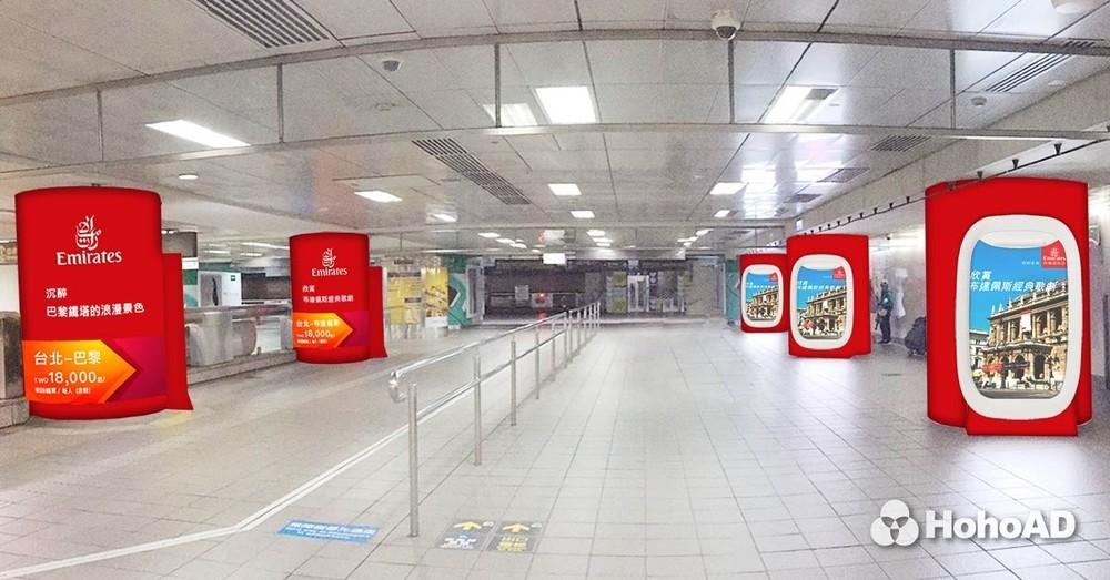 阿聯酋航空台北車站創意廣告合成|合和國際HohoAD
