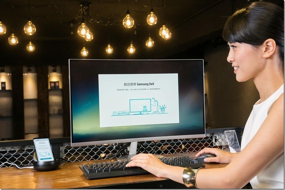 Samsung推出讓手機變桌機的配件
