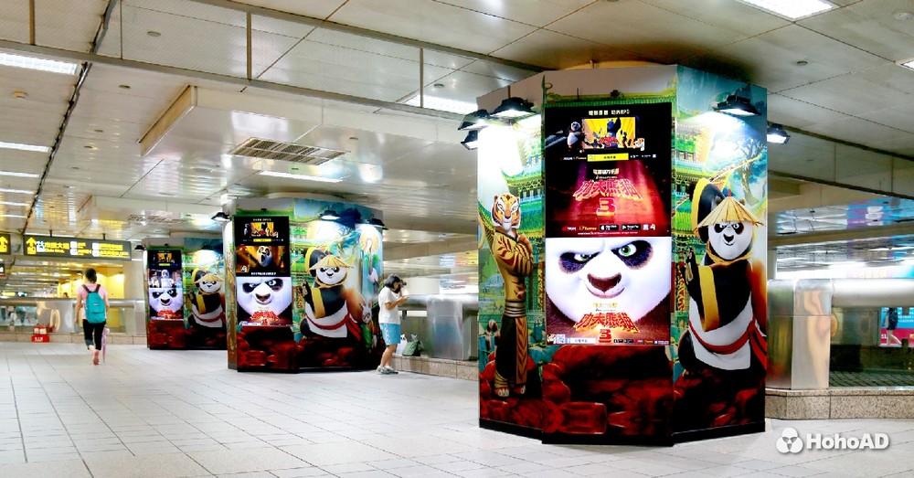 《功夫熊貓3》手遊吸睛更吸「金」!聲光影音+創意,制霸北車視線!