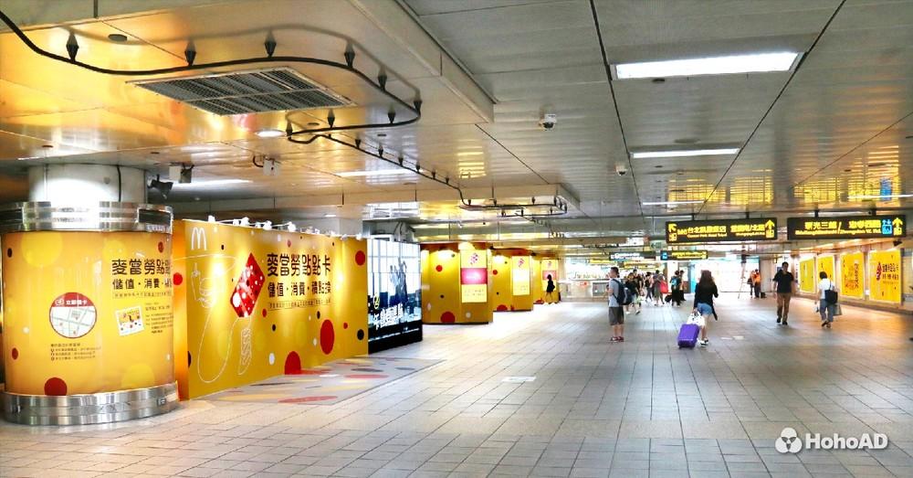 台北車站有「點點樂園」?最新熱門IG打卡地點大曝光!