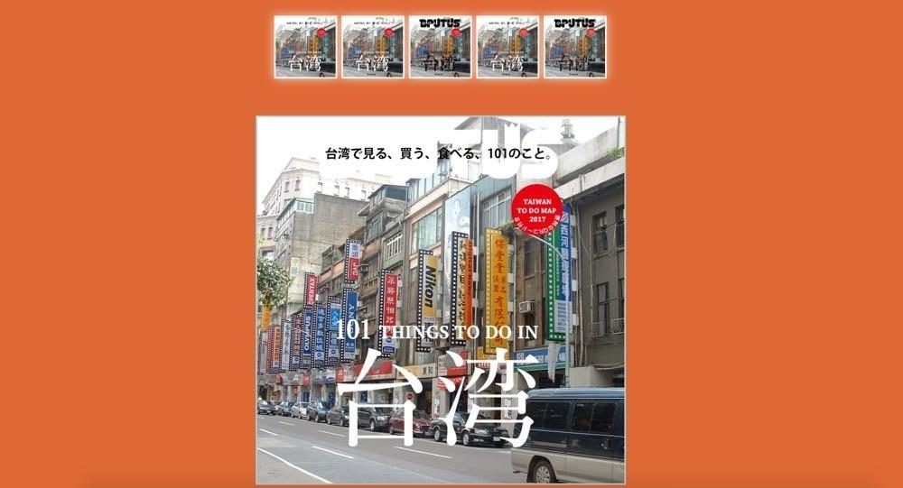 用「台灣街景封面產生器」 換上自己喜歡的封面吧!