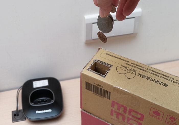 梅問題-《MOMO紙箱別丟!!》自製台幣專用的銅板動分類收納盒,支援多銅板,命中率百分百