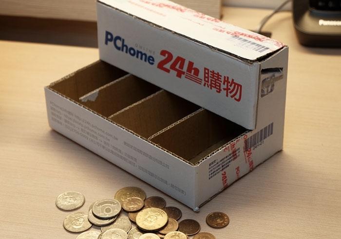 梅問題-《PChome紙箱別丟!!》自製會自動分辨1元、 5元、10元、50元的零錢收納盒