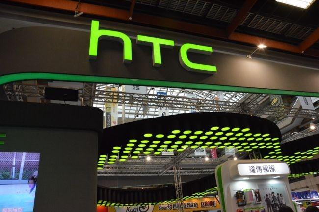 [快訊] HTC 與 Google 簽訂合作協議確定!