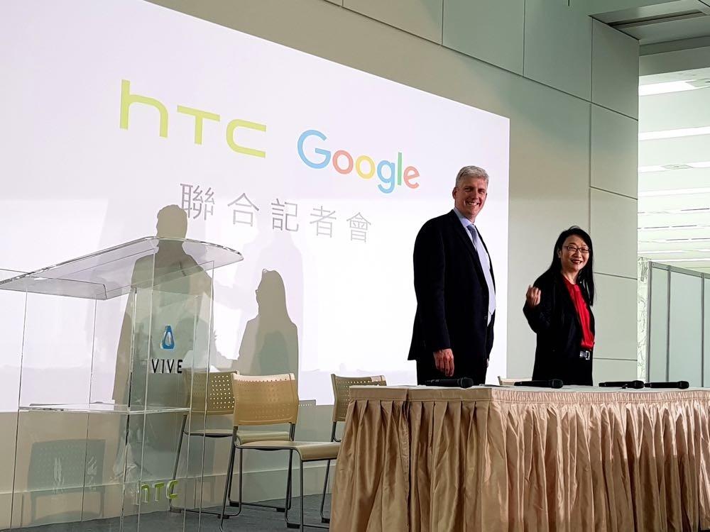 Google 與 HTC 的合作案 你看懂了嗎?