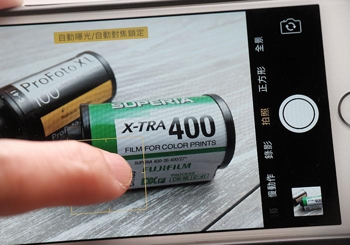 梅問題-iPhone內建相機隱藏密技「AE/AF鎖定」