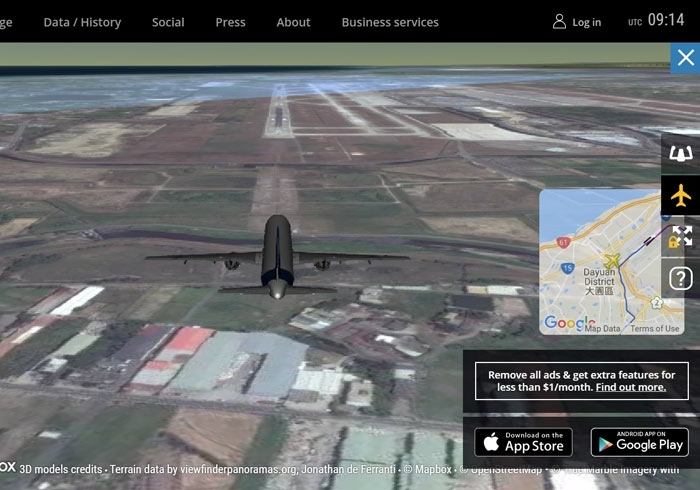 梅問題-Flightradar24 線上即時掌握全球航班的飛行動向,並且還有3DD即時影像可看