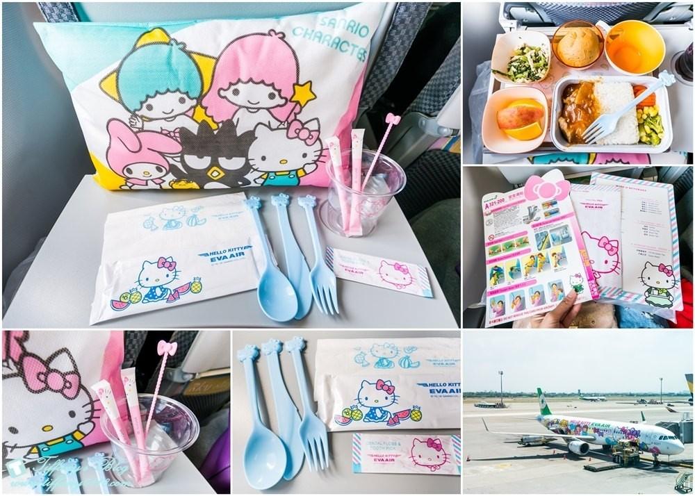 [大阪自由行]Hello Kitty彩繪機初體驗/機內用品介紹及航班資訊