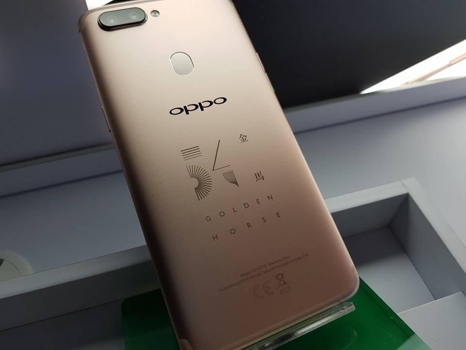 OPPO R11s 還有金馬限定版!
