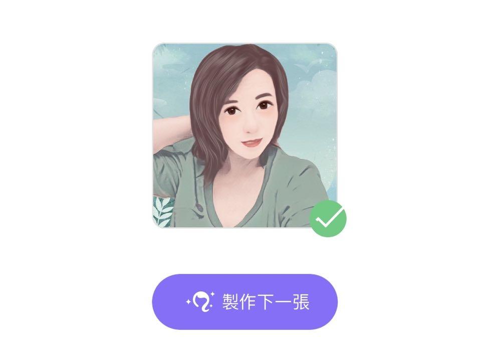 美圖也玩 AI 黑科技!