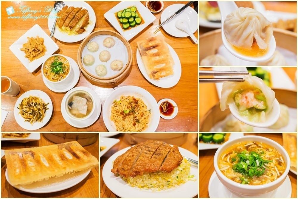[台北美食]台灣必吃-鼎泰豐/小籠包排骨蛋炒飯及小菜推薦(附菜單)/米其林一星餐廳的點餐攻略