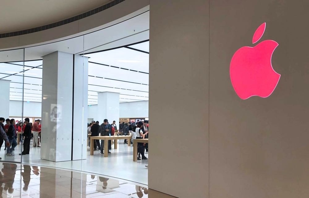 Apple RED 活動開跑