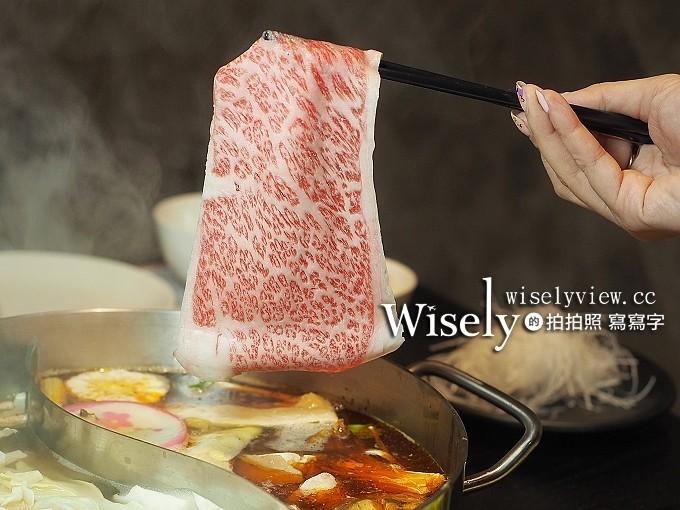 《台北大安。捷運忠孝敦化站》清麻辣:可單人獨享頂級A5日本和牛的麻辣鴛鴦火鍋