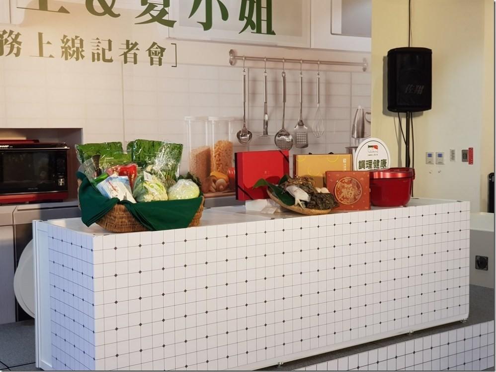 現在買冰箱 送生鮮食材箱!