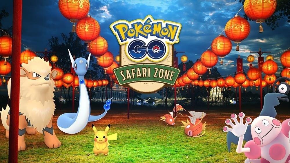 Pokemon GO 魔牆人偶現身嘉義燈會
