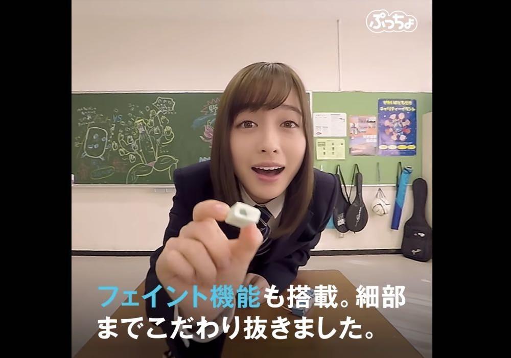 日本廣告創意實在太強