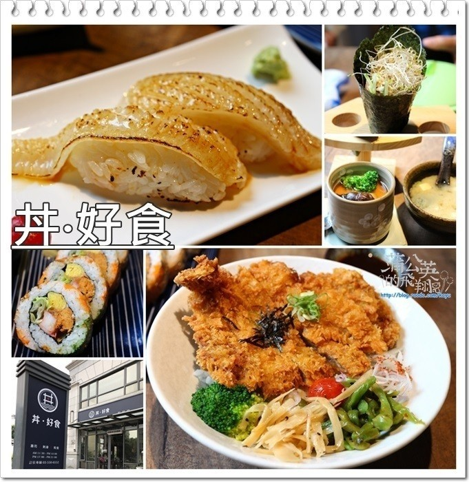 20180407-丼好食00