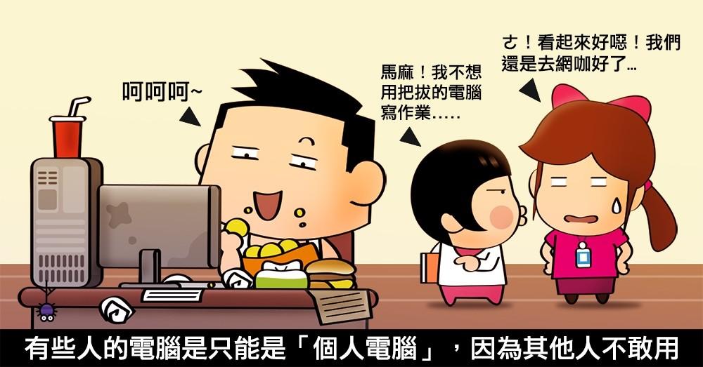 ASUS Zen AiO ZN242 電腦