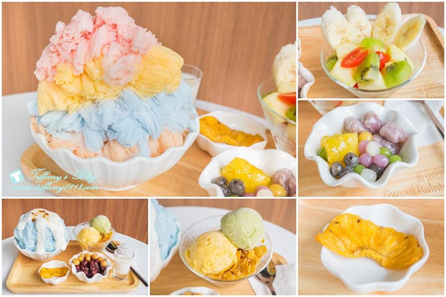 [台南冰品]Sweet Rainbow彩虹雪二代店/36道天然蔬果冰磚雪花冰讓妳吃的天然又安心(附完整菜單)