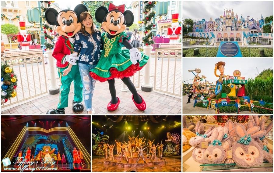 2018香港迪士尼樂園全攻略/一個人如何玩遍迪士尼的熱門設施/下載APP超好用