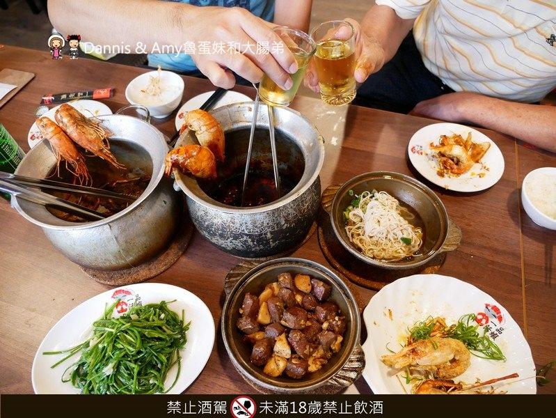 《新竹竹北聚餐推薦餐廳》一品活蝦竹北旗艦店。現撈泰國蝦美食餐廳。下班約會聚餐好去處。還有超大親子空間設計︱(影片)