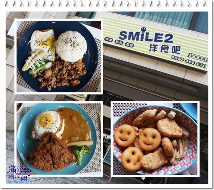 20181013-Smile2_00