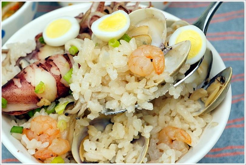【米飯料理食譜】20…