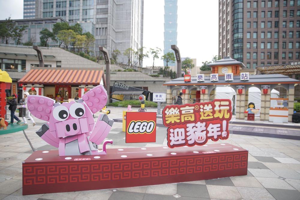 樂高年貨大街在台北