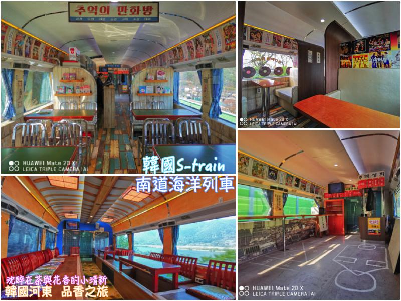 S-train搭乘-01拷貝.jpg