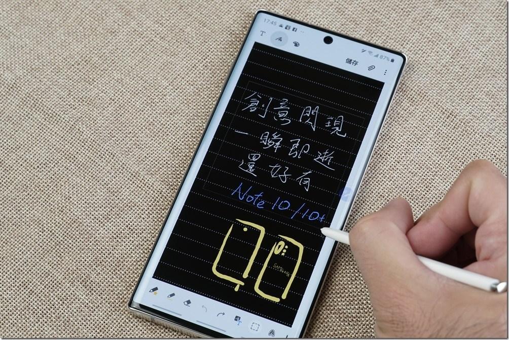 三星 Galaxy Note 10+ 的 S Pen 可以怎麼玩?